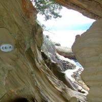 見残し海岸~奇岩「見返の門」