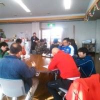 大津町ボランティアセンター+Ⅰ(ぷらす愛)【268日目】