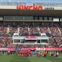 セレッソ大阪5-2広島@キンチョウスタジアム