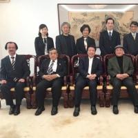 東京海派書画院成立