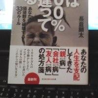 【この本の目的は何だ?】