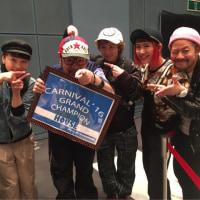 カーニバルグラチャン終了!隆文さんおめでとうございます!!!!!