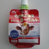 練乳風味のヨーグルト