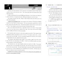 L-1  問題 解説 No.1