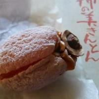 この和菓子、超美味です。中津川の和菓子はすごすぎます。