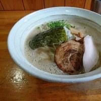 水戸市 究極の鶏白湯ラーメン 旨い自家製麺 むじゃき