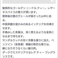 よっしゃぁぁぁ(  *´ω`*  )/