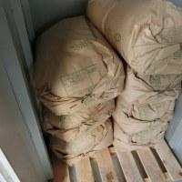 保有米の引取り
