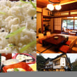 【終了】 箱根老舗旅館「一の湯」さんとのコラボレーション
