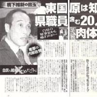 坂口杏里逮捕で「義理の父、尾崎健夫さんにも責任」
