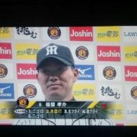 【阪神】DeNAに圧勝!