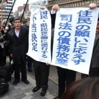 170329 「司法の債務放棄」って何?高浜原発の運転容認=関電、再稼働へ準備―3、4号機仮処分・大阪高裁