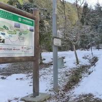 2017/02/22(水) 城ヶ平山・ハゲ山