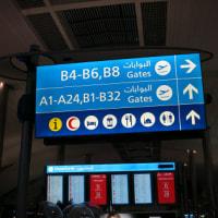 エミレーツ航空でマルタに出発! ドバイ→マルタ