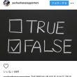 ファンハナInstagram?!(  ¯⌒¯  ) →【yuchunhanasupporters Instagram 】