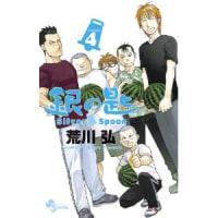 【NO.1198】8月解禁、新刊情報☆☆