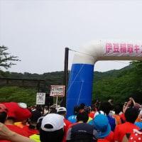 第2回 伊豆稲取キンメマラソン完走