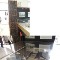 佐伯郡役所の看板と模型