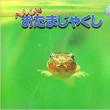 読み聞かせ 2017.7.12(水) 東小 昼休み