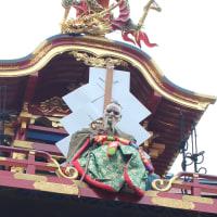 ぶらり旅・秋の高山祭(屋台曳き揃え①仙人台・大八台)(岐阜県高山市)