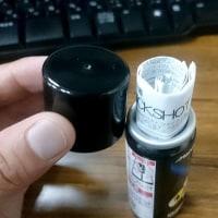 マルニ クイックショット(瞬間パンク修理剤)