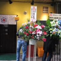 中華そば いづる@大門、浜松町