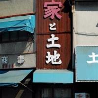 Osaka fragment