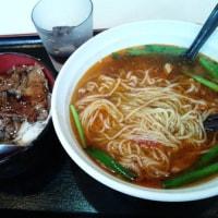 中華料理 『普天』