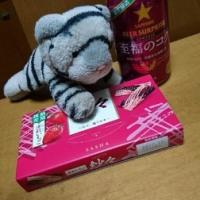 ピンクの!