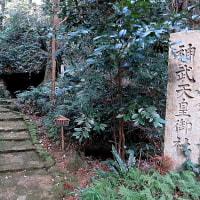 神内神社<子安神社>(2016年12月23日参拝)