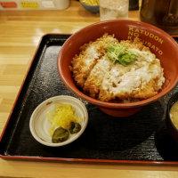かつさと 丸亀店【香川県丸亀市】