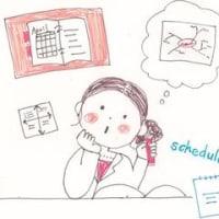 スケジュール管理の講座で学んだやり方を学年の生徒の学習時間の見直しに使ってみたら・・・・・!!