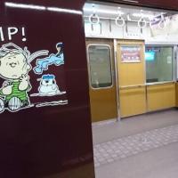 阪急電車に乗りたい‼