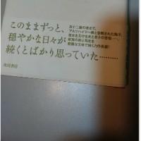 日本語は国の防波堤