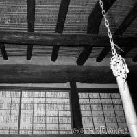 香川県 猪熊家の室内 昭和の姿