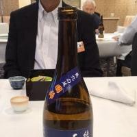 第259回東京道産酒の会