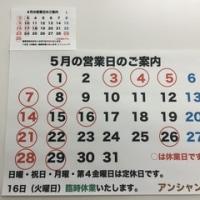 パンとお休み ( ´ ▽ ` )ノ