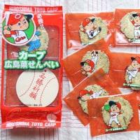 広島菜せんべい