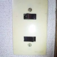 電気スイッチカバーをおしゃれにしたい♪