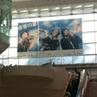 広上淳一+N響で「ヒーロー&ヒロイン大集合」コンサートを聴く~フェスタサマーミューザ