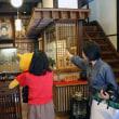 プーさん 長野県諏訪郡 下諏訪温泉 鉄鉱泉本館に行ったんだよおおう その7