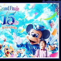 東京ディズニーシー15周年スペシャルパレード