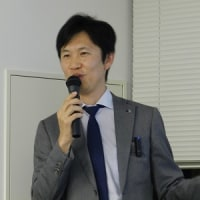 関西中小企業研究所 第73回研究会のご報告