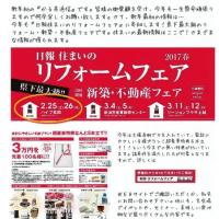 かる茶くらぶ通信Vol.40 発行☆彡