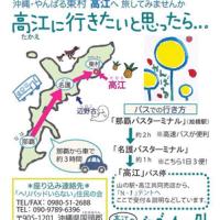 今週のデモ・集会情報(埼玉&首都圏):8月29日(月)~9月 4日(日)