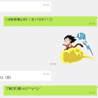 Yちゃん@部下24歳 8/22(金)