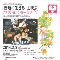 gocochiさんのイベント案内です。