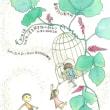 『つばめ/鳥を探す旅の終わり』公演情報。