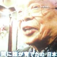 台湾人の証言を歪曲し、日本vs台湾を狙うNHK「プロジェクトJAPAN」