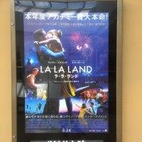 映画「ラ・ラ・ランド」~ネタバレあり